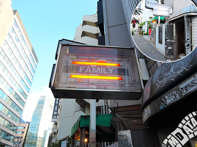 渋谷Familyの写真