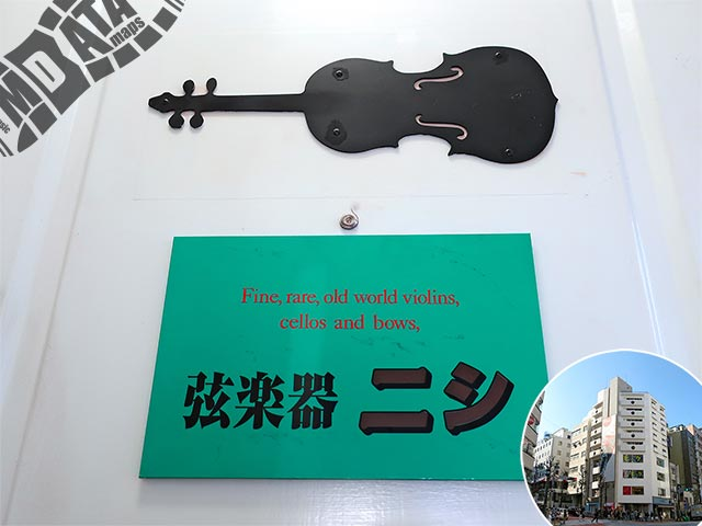 弦楽器ニシの写真