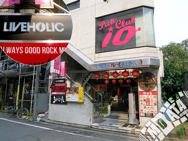 下北沢LIVEHOLICの写真
