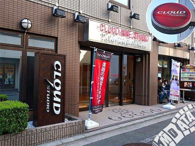 クラウドナインスタジオ横浜北口店の写真
