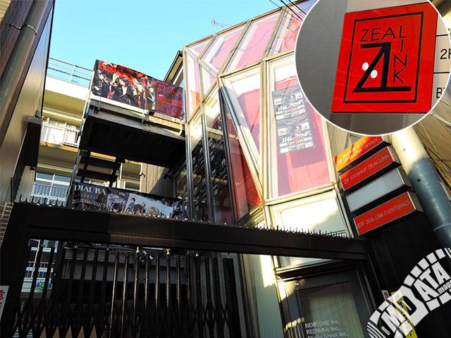 渋谷ZEAL LINKの写真