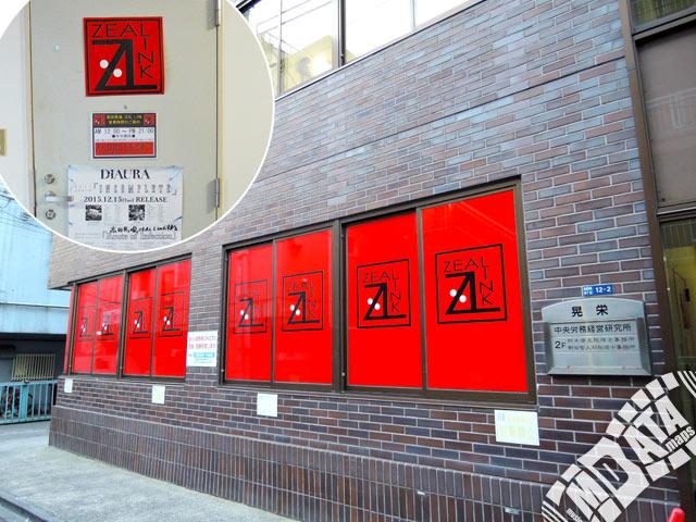 高田馬場ZEAL LINKの写真