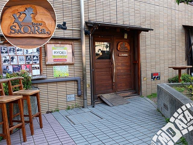 music bar S.O.Ra.の写真