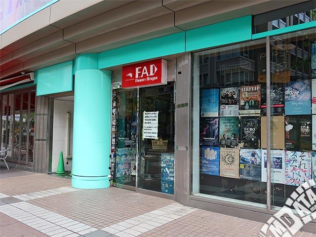 横浜F.A.Dの写真