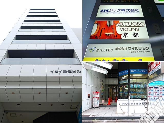 ヴィルトゥオーゾ京都四条烏丸店の写真