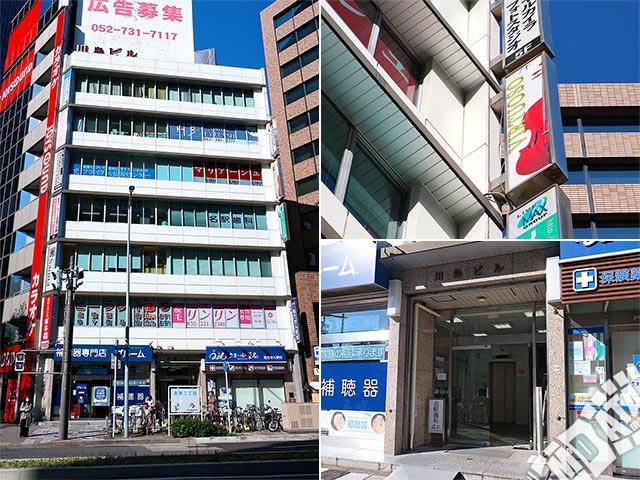ヴィルトゥオーゾ名古屋駅前店の写真