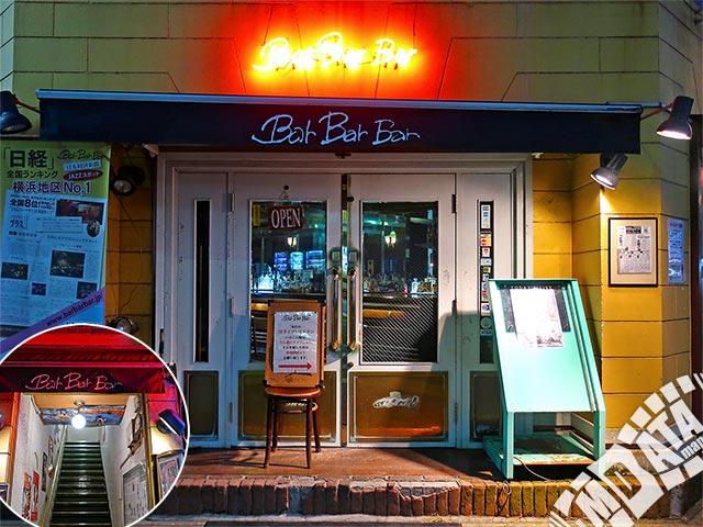 関内BarBarBarの写真