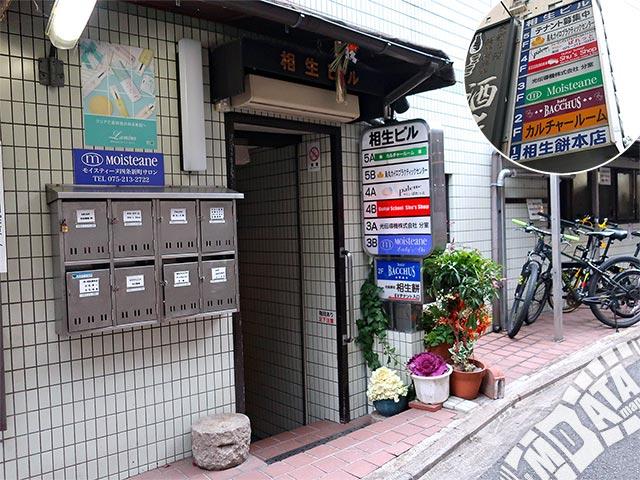 ギタースクールShu's Shopの写真
