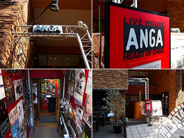 千葉ANGAの写真