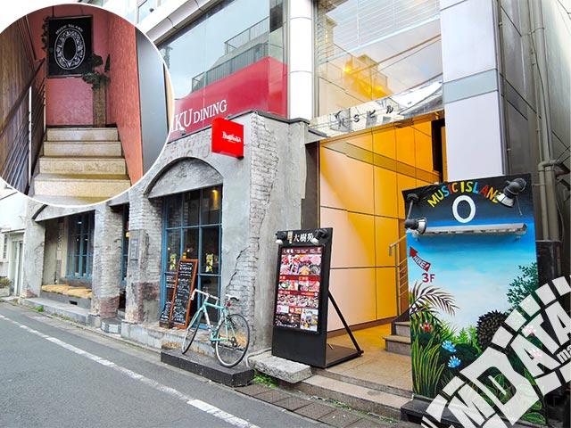 下北沢Music Island O(オー)の写真
