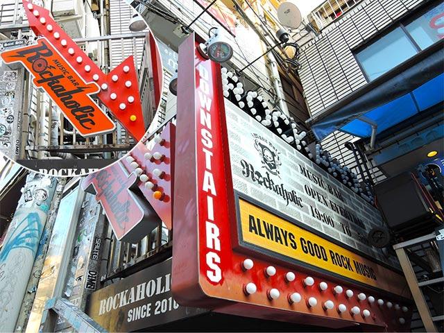 ロッカホリック渋谷の写真