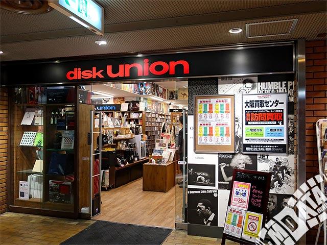 ディスクユニオン大阪店の写真