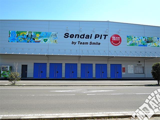 仙台PITの写真