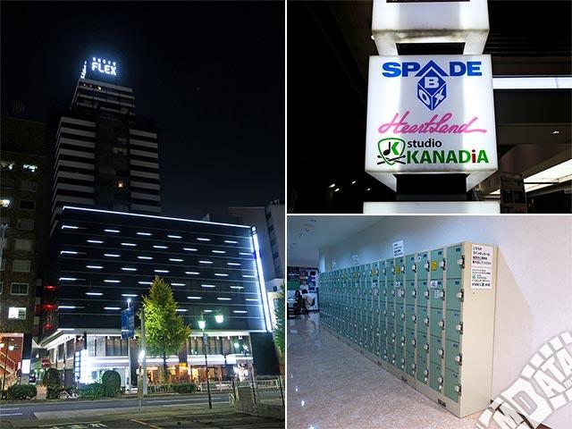 名古屋スペードボックスの写真