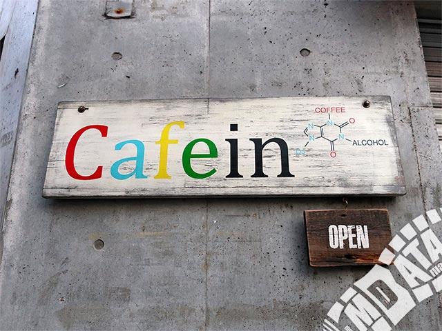 阿佐ヶ谷Cafeinの写真