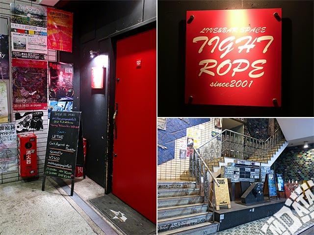 栄TIGHT ROPEの写真