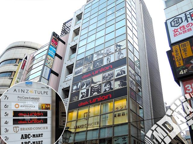 ディスクユニオン新宿ロックレコードストアの写真