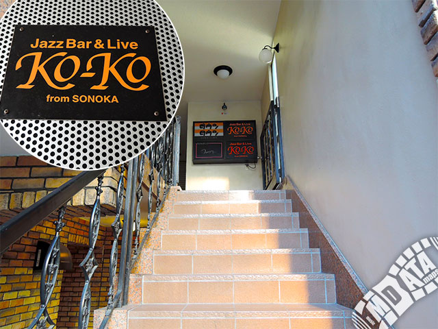 渋谷KO-KO from sonokaの写真