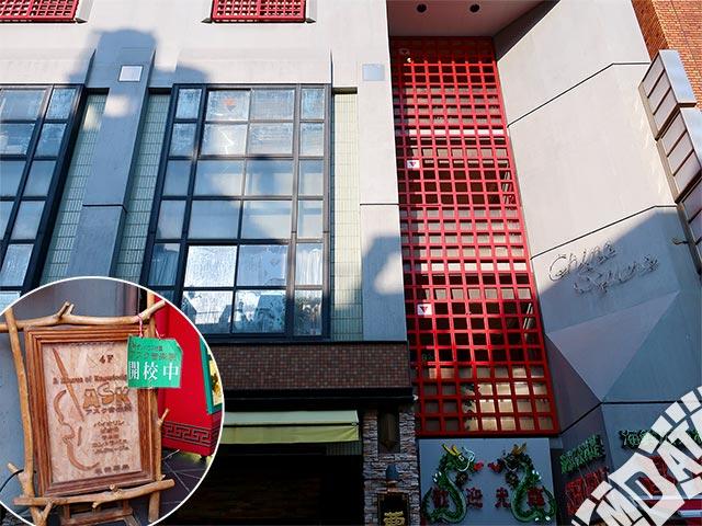 アスク音楽院 神戸教室の写真