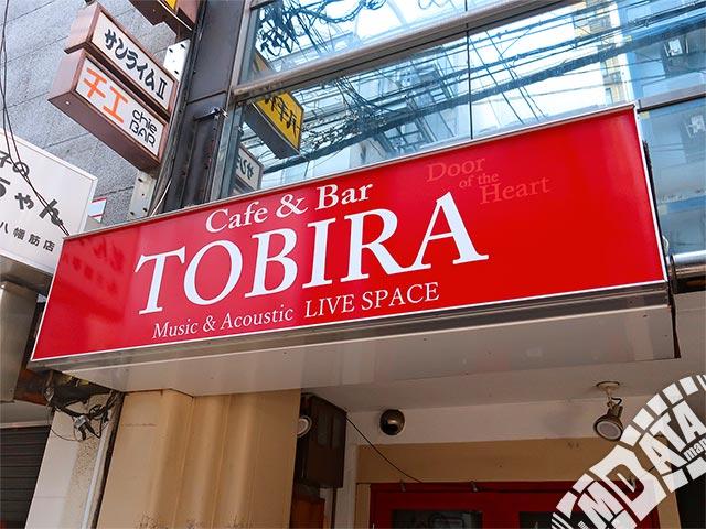 心斎橋TOBIRAの写真