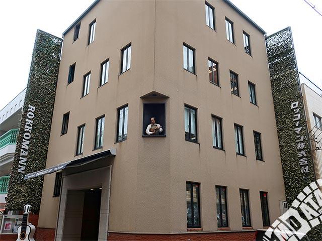 神戸ロッコーマンホールの写真