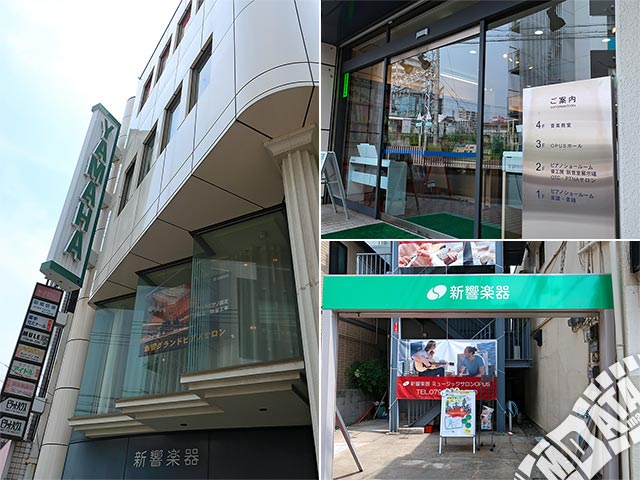 新響楽器 西宮北口オーパス店の写真