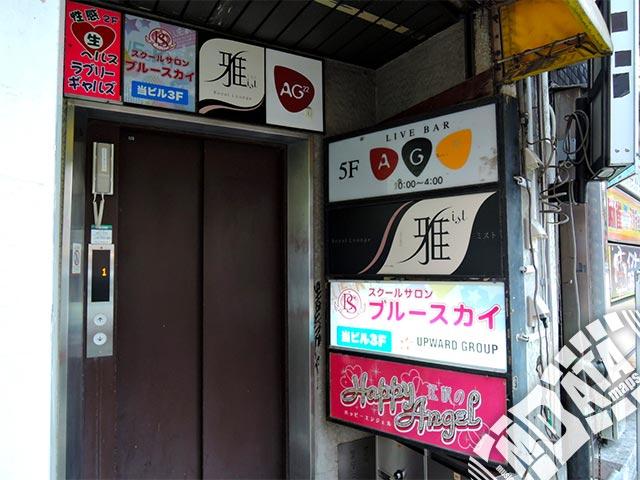 高円寺AG22の写真