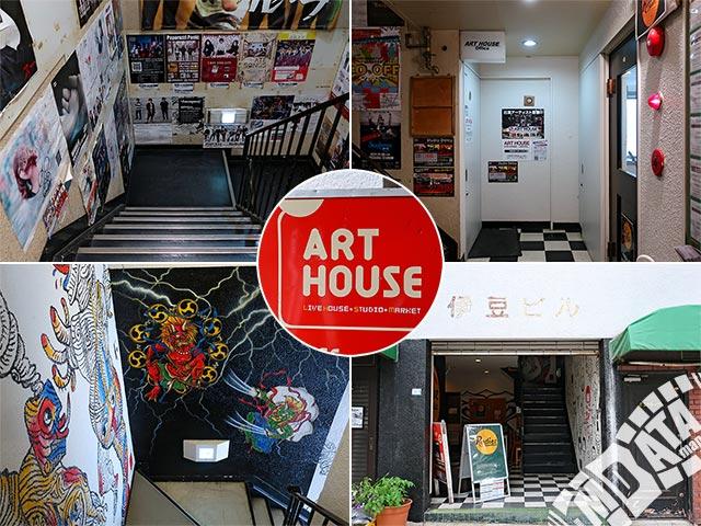 神戸アートハウスの写真