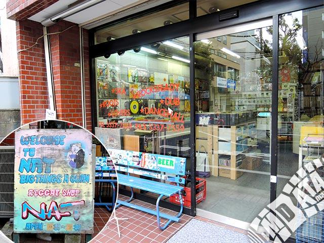 西新宿レゲエショップナットの写真