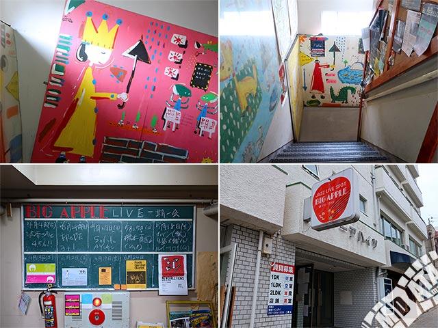 神戸ビッグアップルの写真
