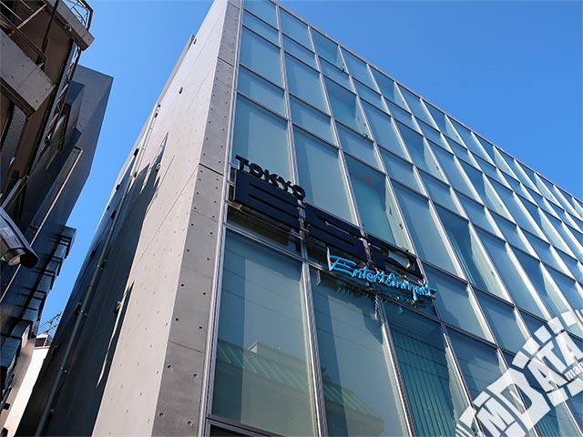 専門学校ESPエンタテインメント東京の写真
