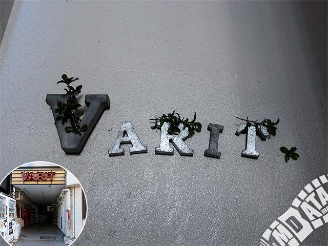 六本木VARIT.の写真