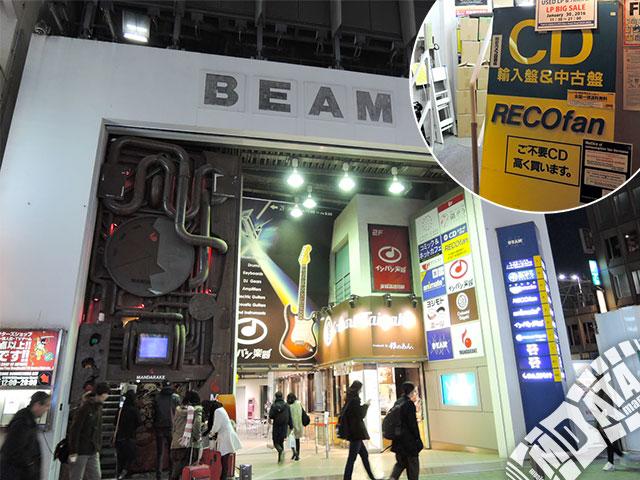 レコファン渋谷BEAM店の写真