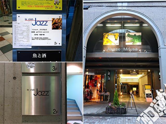 le club jazzの写真