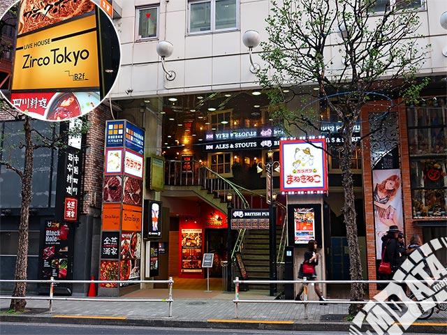 Zirco Tokyoの写真