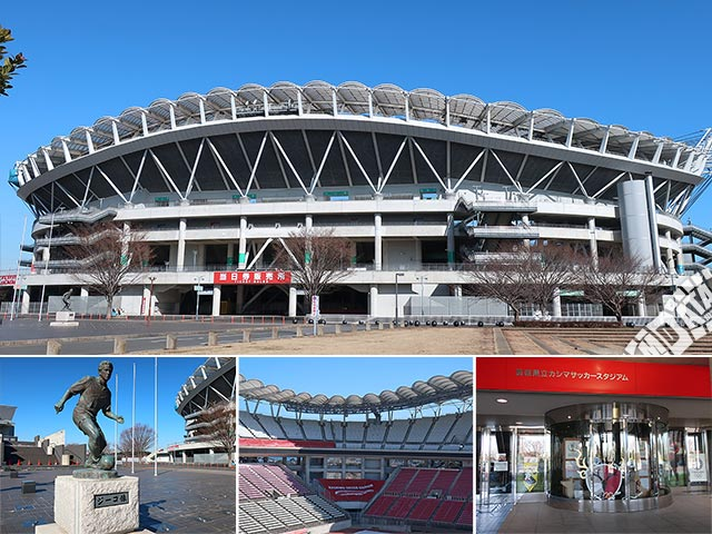 カシマサッカースタジアムの写真