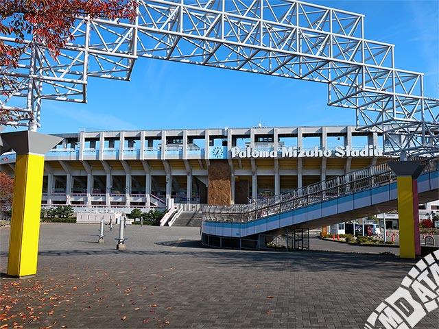 パロマ瑞穂スタジアムの写真