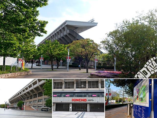 キンチョウスタジアムの写真