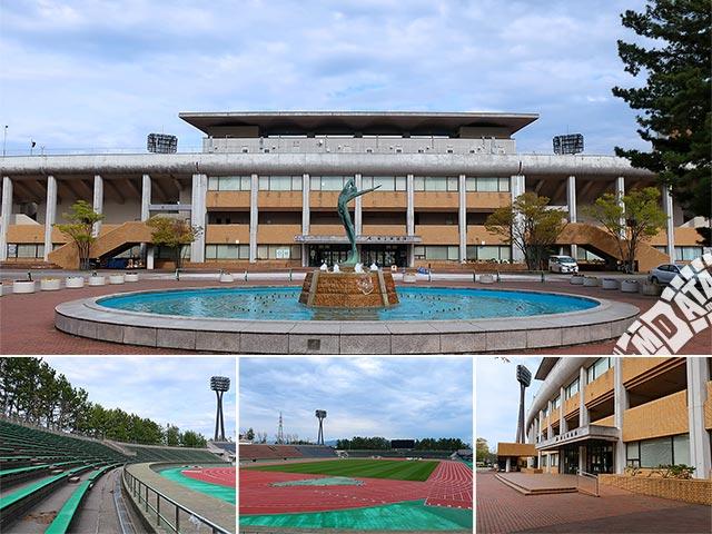 西部緑地公園陸上競技場の写真