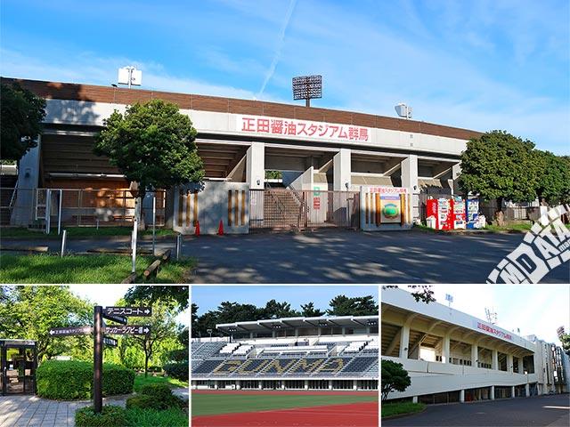 正田醤油スタジアム群馬の写真