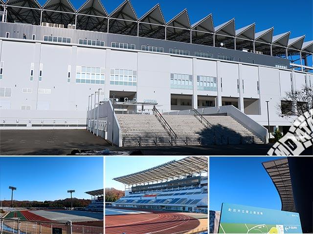 町田市立陸上競技場の写真