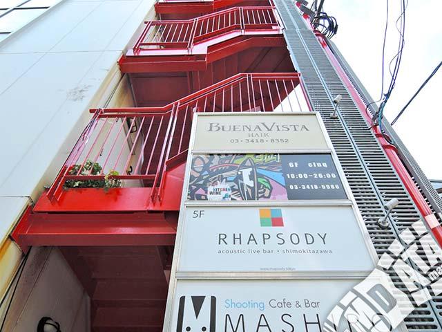 下北沢RHAPSODY(ラプソディー)の写真