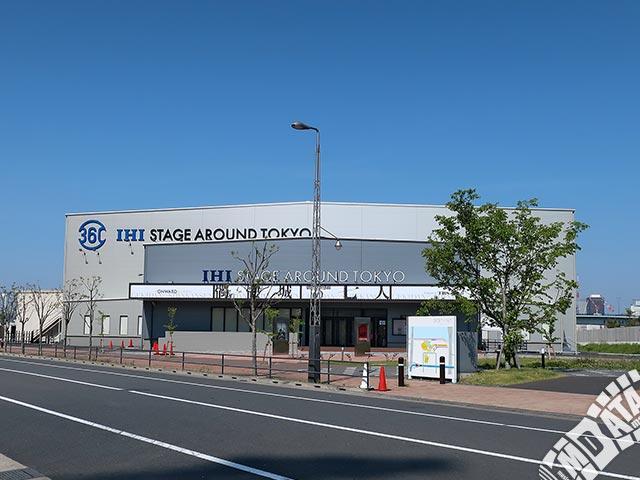 IHIステージアラウンド東京の写真