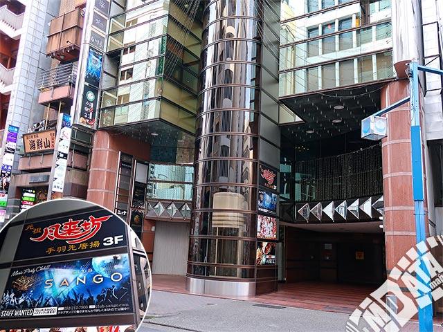 名古屋CLUB SANGOの写真