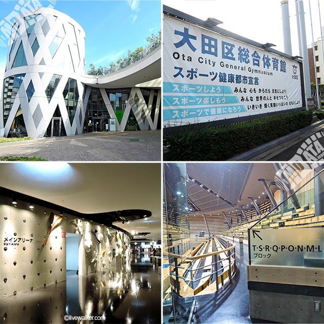 大田区総合体育館の写真