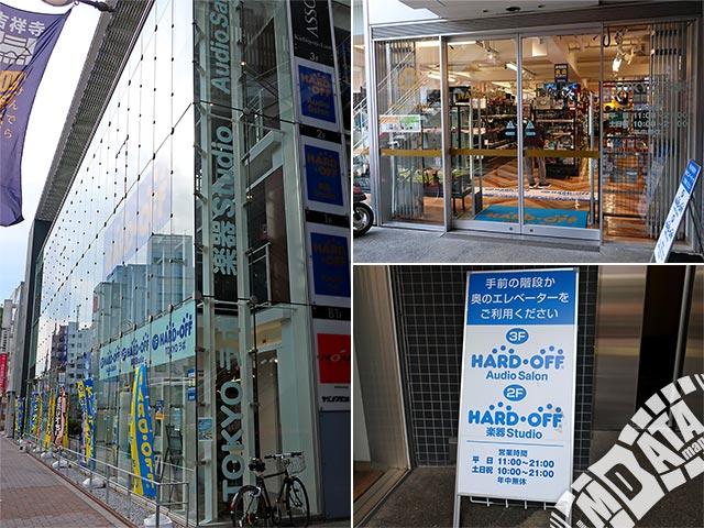 ハードオフ 楽器スタジオ吉祥寺店の写真