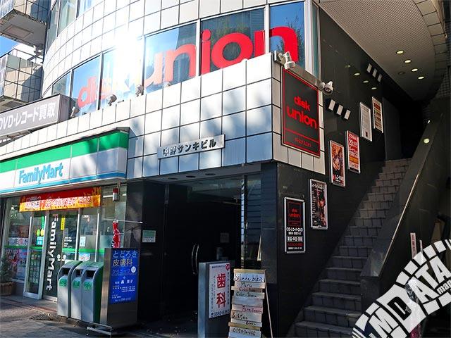 ディスクユニオン中野店の写真