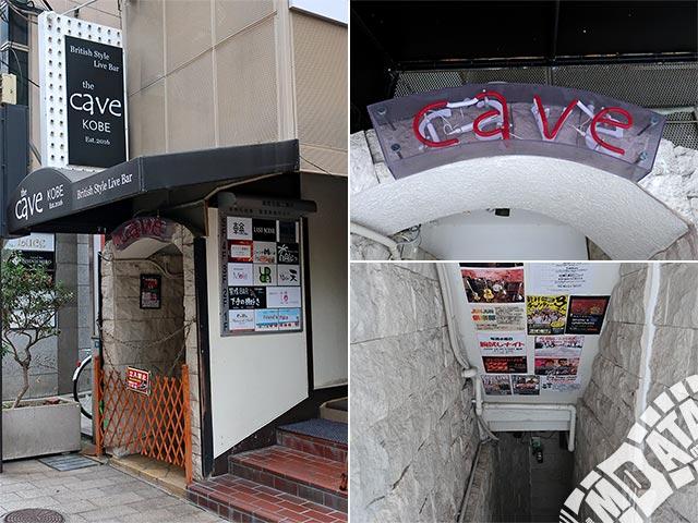 三宮The cave KOBEの写真