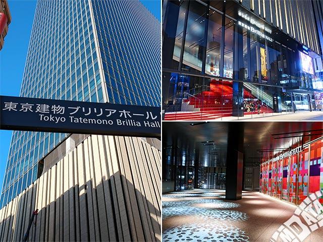 東京建物ブリリアホールの写真