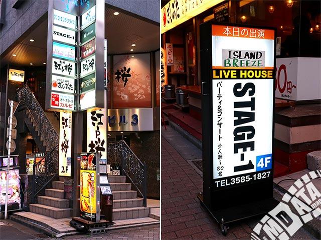 赤坂STAGE-1の写真